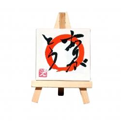 Japonská kaligrafie  na plátně se stojánkem