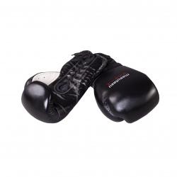 Boxerské rukavice MASUTAZU CLASSIC